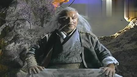 小伙救山洞里的糟老头,岂料老头是天下第一高手,传小伙绝世神功