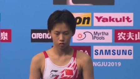 女子10米跳台决赛-中国选手陈芋汐 2019 FINA游泳世锦赛 39