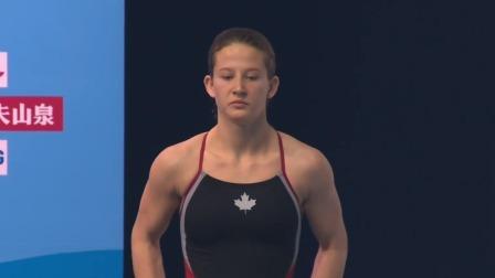 女子10米跳台决赛-加拿大选手麦凯 2019 FINA游泳世锦赛 39
