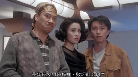 赌侠1:老千输给了刘德华星爷,就想消灭他们
