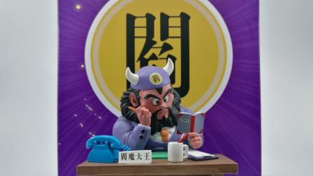 [玩具废柴]分享405 龙珠GK  LEAGUE 联盟系列 阎魔大王 WCF比例