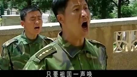 《士兵突击》许三多和连长2个人,饭前拉歌,这气势直接干掉六连!