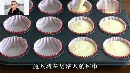 像海绵一样的纸杯蛋糕,还有比这个做法更简单的吗?超级好吃哦!