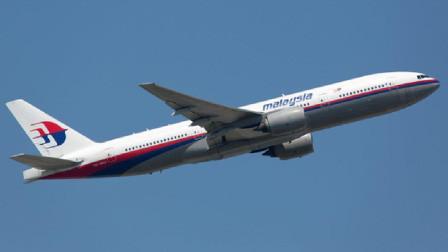 MH370新线索:起飞前曾装载89公斤不明物品