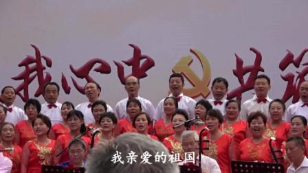《我和我的祖国》广州市黄埔区金梦社区合唱团,摄制:一片绿叶