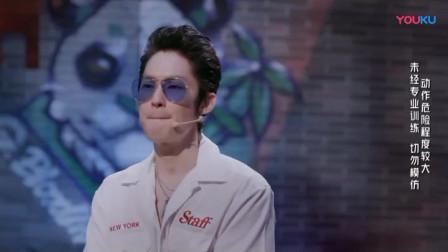 《这就是街舞2》孙悟空参加街舞自信满满说吴建豪,不会给他过。结果啪啪啪打脸了