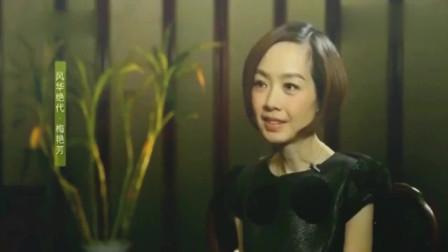 刘培基受访,口述梅艳芳坏毛病,无意间却透露了娱乐圈获奖潜规则