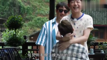 刘宪华回归蘑菇屋,闲聊说出退出节目原因,值得学习!