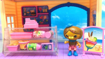 欢迎光临达西西的冰淇淋店!巴克队长来购物!