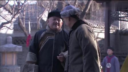 《铁齿铜牙纪晓岚》纪晓岚面圣见皇上, 和珅死皮赖脸的拦着!