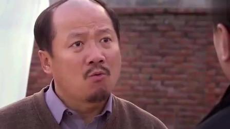 乡爱:小蒙带着腾飞,回到老七家,广坤来到他家故意找事