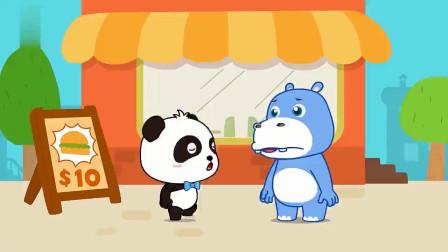 孩子爱看动画宝宝巴士:奇奇特地过了吃汉堡,结果汉堡店的汉堡卖光了