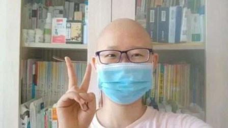 女孩7年花近200万抗癌被劝放弃:我凭什么活该去死?