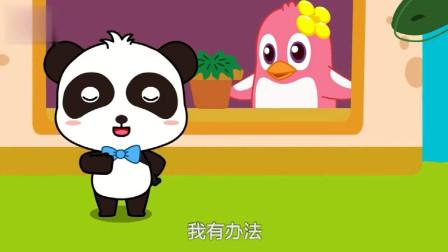 孩子爱看动画宝宝巴士:娜娜的种的草莓还没有长出来,不能送给妈妈吃了