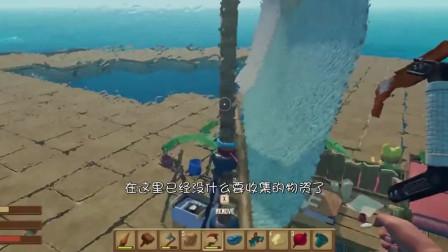 木筏求生19:做出鲨鱼饵,想在下海时避免被咬,却算错时间了