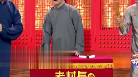 长得帅还会打快板,张云雷配合栾云平高峰演唱改编版《探清水河》