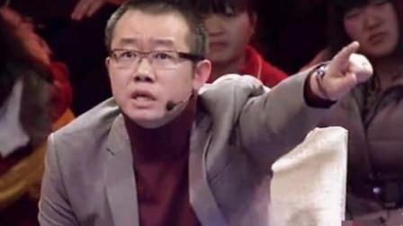 妻子赌气与150个大叔生孩子,丈夫瞬间崩溃,涂磊直接破口大骂!