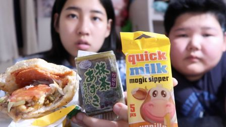 (吃播)赛百味+喝奶神器+日本抹茶糕点