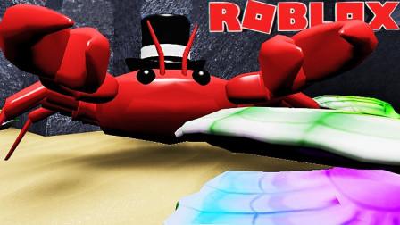 小飞象解说✘Roblox螃蟹模拟器 我才是这片沙滩的螃蟹王!乐高小游戏