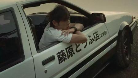 """最近超火的""""逮虾户""""神曲,原来是《头文字D》的插曲,友情提醒不要开车是听!"""
