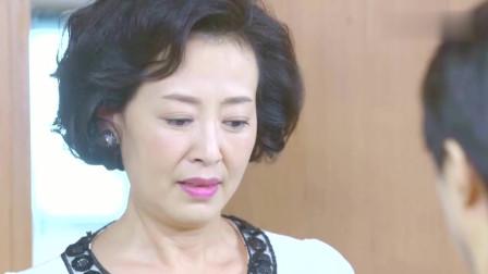 情谜睡美人:母亲为了不让女儿离婚,亲自给亲家母下跪道歉