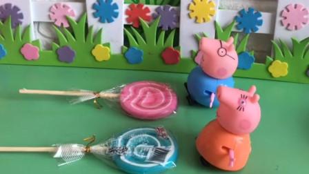 少儿益智亲子玩具:乔治要吃好多颜色的泡泡糖,你们吃过吗?