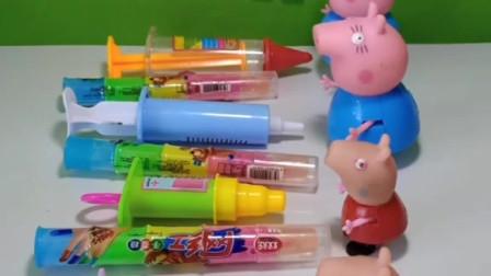 少儿益智亲子玩具:佩奇一家怎么都感冒了呢,打针不哭的人有手指糖可以吃