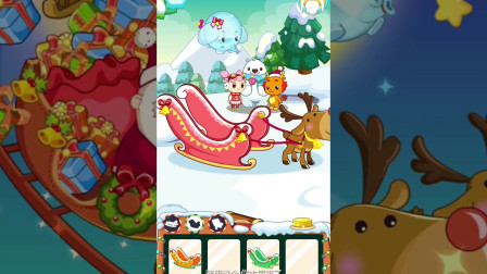 小伴龙探险游戏73:童话故事-圣诞节