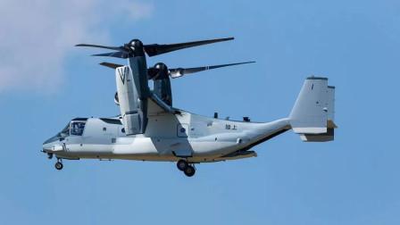 尴尬!这国采购V-22继续在美编队训练,有国不能回!