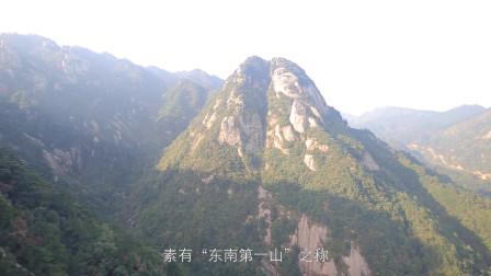 """探访素有""""东南第一山""""之称的九华山 千米以上高峰30余座"""
