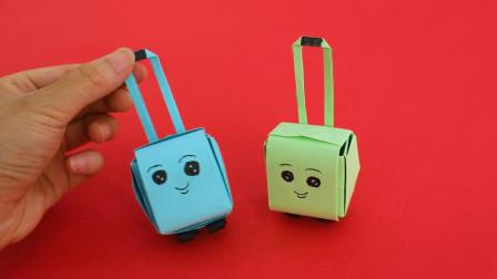 带拉杆的行李箱折纸,小小的里面还可以装东西,漂亮女生最喜欢了
