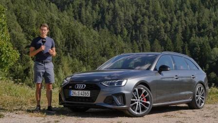 2020款奥迪 A4 S4全系-德国小伙带你极致深度评测