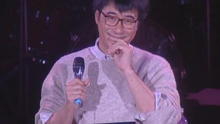 在林忆莲面前李宗盛像个孩子,合唱《当爱已成往事》,经典之作!