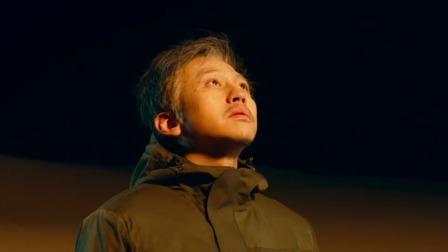 《银河补习班》发主题曲 邓超催泪献唱《银河里最像的人》
