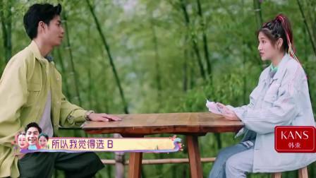 """钟丽缇港普""""爱心变蛋""""惹爆笑,张伦硕眼泪都快笑出来了!"""