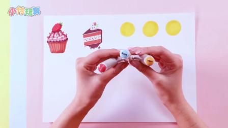 《小伶玩具》小伶姐姐教大家画简单的蛋糕