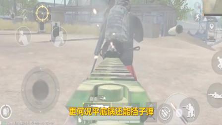 和平精英:落地捡到这个武器,王牌玩家直接心态爆炸,分分钟退游