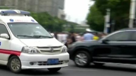新闻30分 2019 江苏常州昨天发生3死10伤重大交通事故 驾驶员已被控制 调查正在进行
