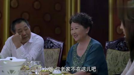 第22条婚规:李悦瞳没想到,事情变成这样,她和张铎不知怎么相处