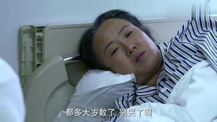 第22条婚规:李悦瞳让张铎回家,他表示要去医院,她脸上尽显尴尬