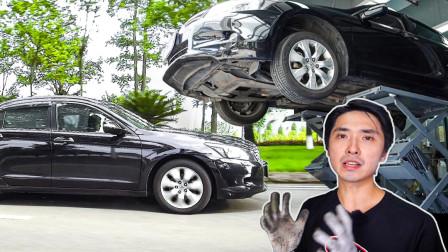 10年前推出的大排量日系轿车,能让本田粉大呼过瘾?-玩车TV