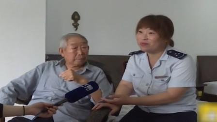 忘年交是种怎样的体验?为跟公交司机告别,98岁老爷爷站台等3天