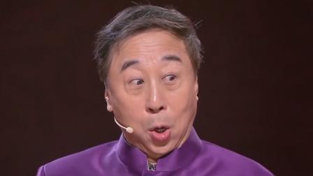 冯巩和贾旭明这一段这才叫小品,笑点一个接一个,看一遍笑三天!