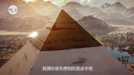 地球十大消失的文明—中篇!古埃及文明,太神秘了