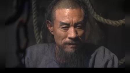 天下粮仓:狱卒不知浙江巡抚卢焯真实身份,在牢中刑讯逼供!