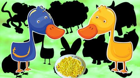 媛媛识动物 帮助动物找到正确的位置 认识鸭子等8种动物