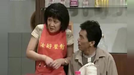 外来媳妇本地郎:汝好餐厅来了个如花一样的男子,野模看到还说酷