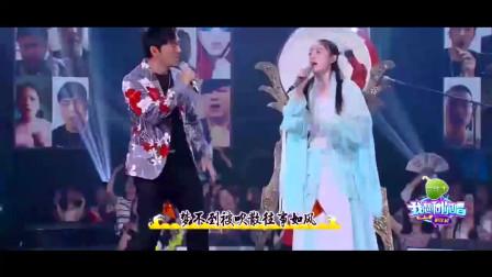 任贤齐与美女再唱《天涯》太惊艳了,美女一开口全场不敢相信
