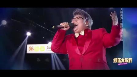 韩红自己都不相信,有人模仿她能如此像,飙高音唱《天路》更惊艳