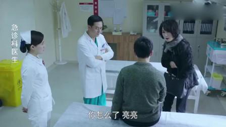 小伙检查不出病情,谁料妈妈的手机铃声一响,医生立马明白了